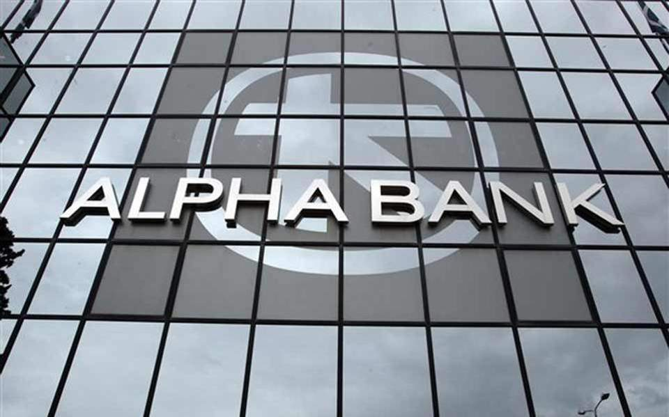 alphabank-thumb-large