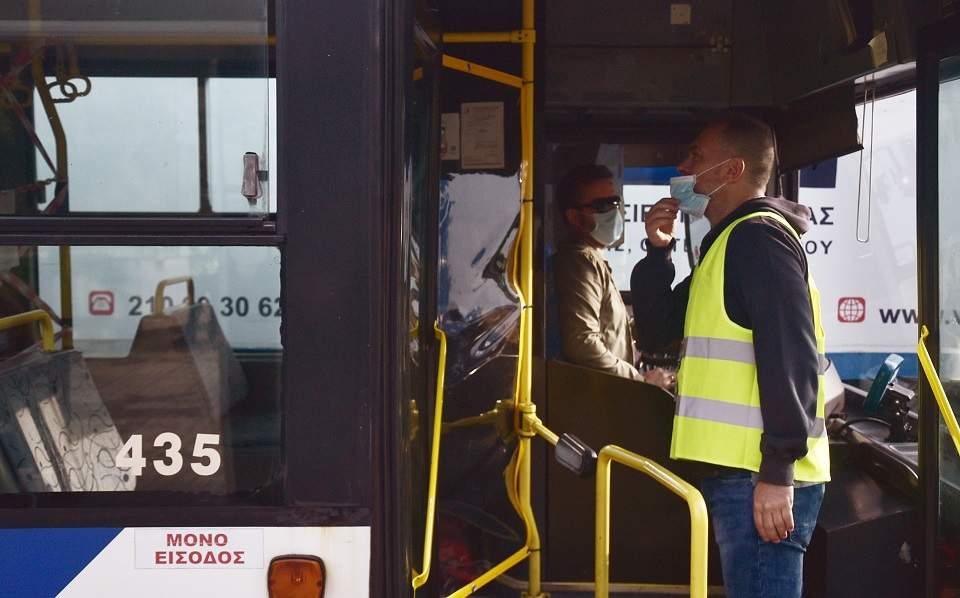 bus-inspection