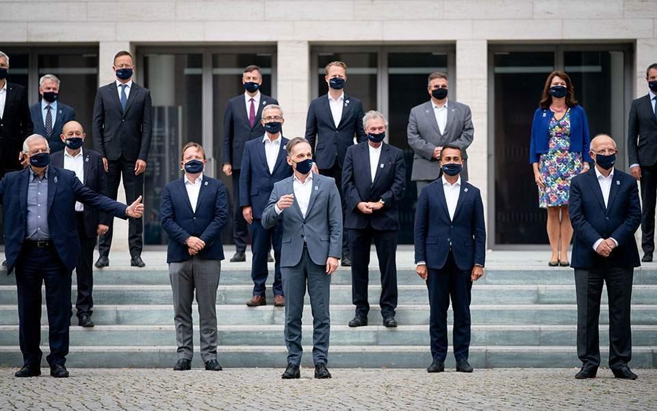 fms-meeting-berlins