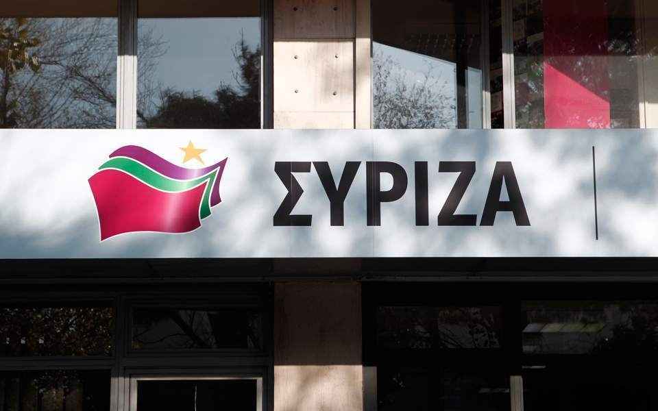 SYRIZA back to its old tricks, Kostis Fafoutis | Kathimerini