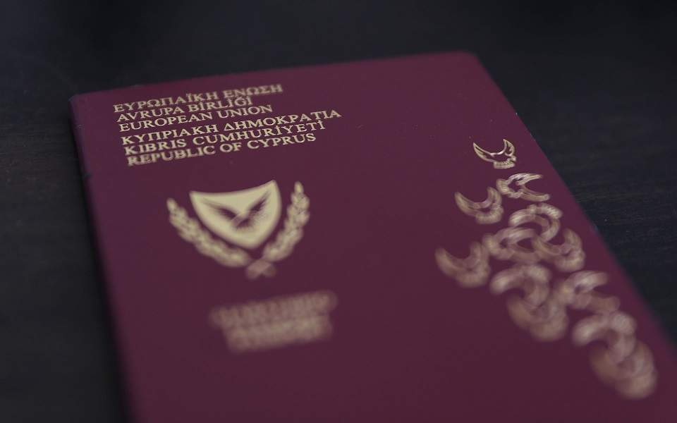 cypriot-passport