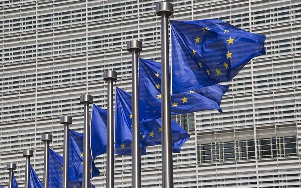 eu-flags-thumb-large-thumb-large-thumb-large1-thumb-large-thumb-large