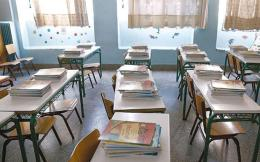 school_web