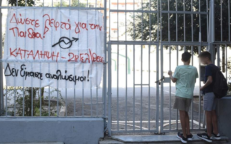 sit-in-thessaloniki