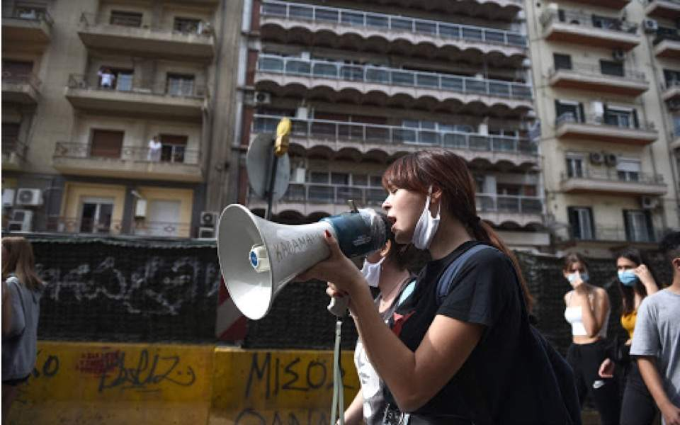 student-march-protest