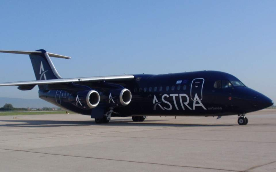 astra_airlines_web