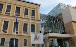 crete-museum