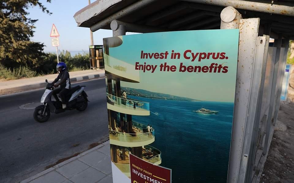 cyprus-golden-passport