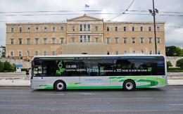 electric-bus-intime-news