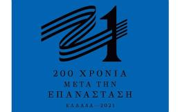 greece2021_web