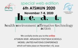 invite_web