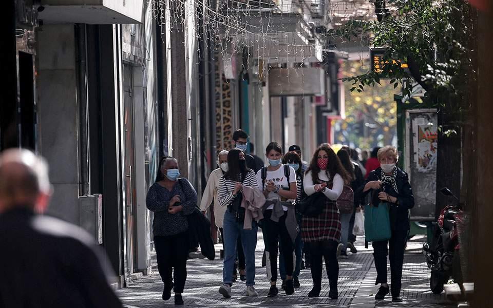 Overnight curfews, mandatory mask use come into effect | Kathimerini