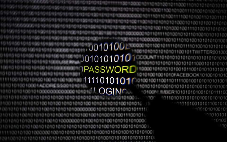 password_web