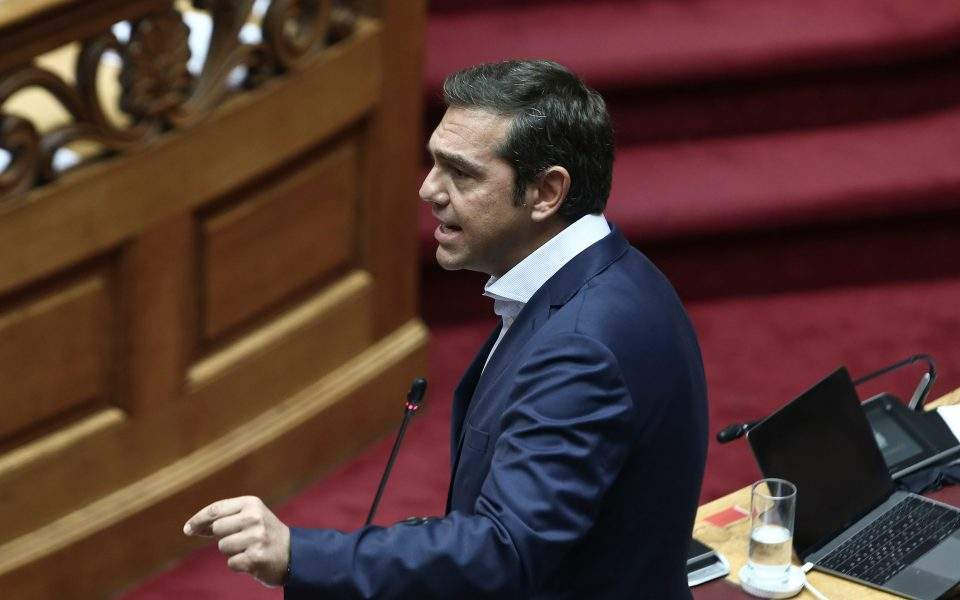 tsipras-intime-1-960x600