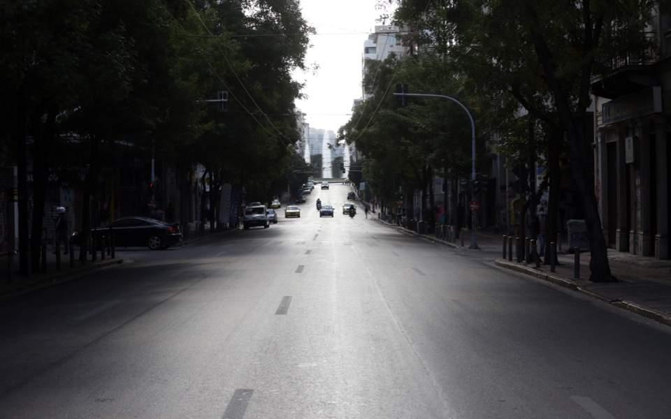 athens-downtown-coronavirus