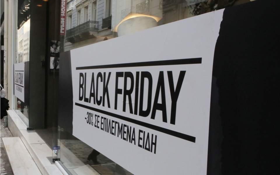 blackwhite_friday_web