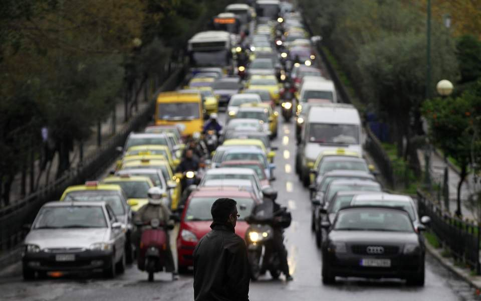 cars_athens_web