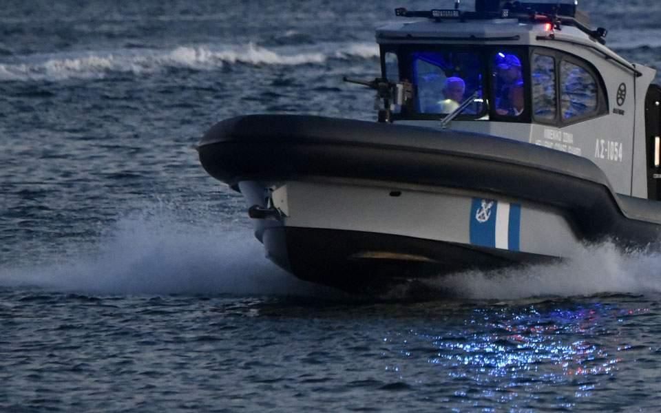 coastguard_web--2