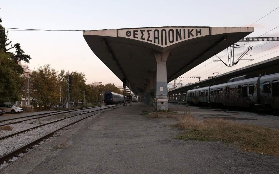 covid-train