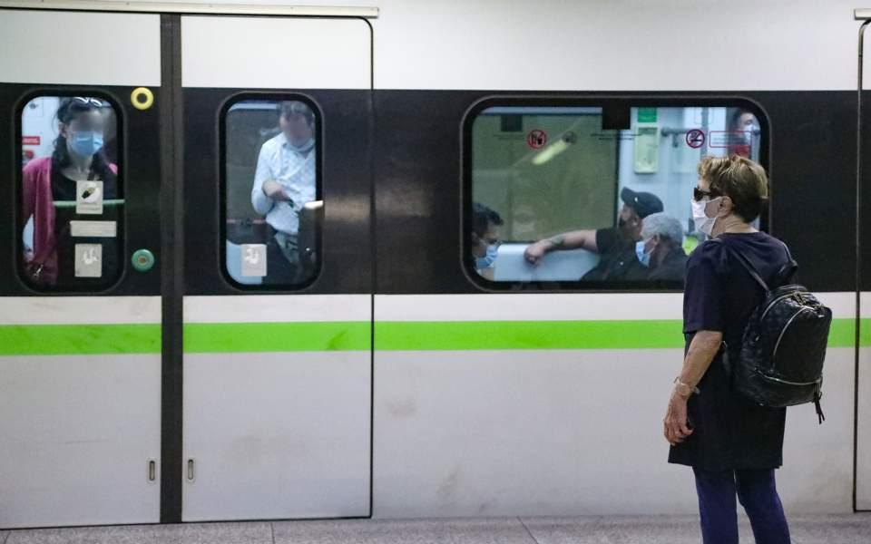 metro-intime-1