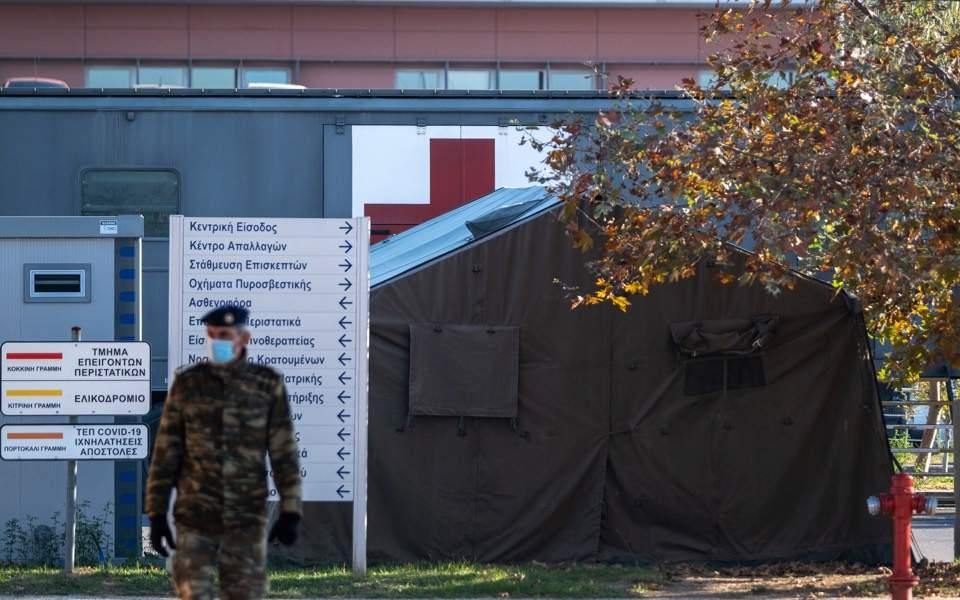 military-hospital-epa