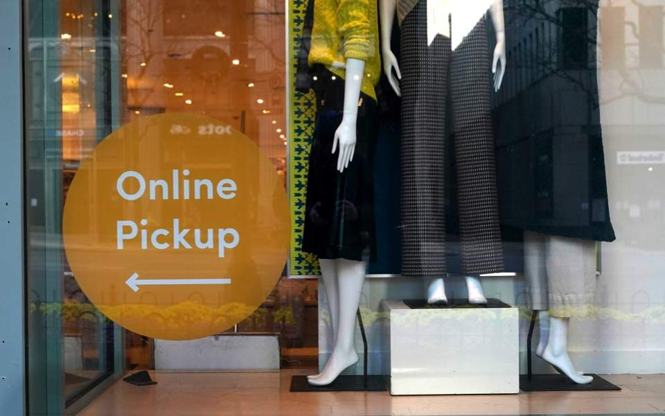 retail_web