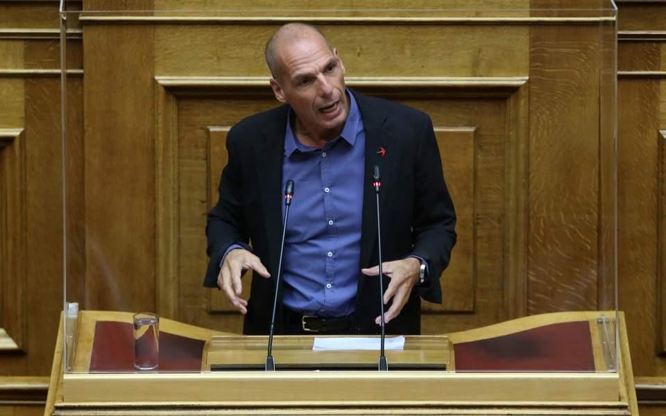 varoufakis-ana-mpa