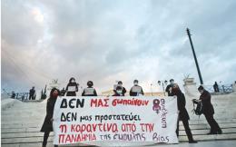 violence-against-women-protest