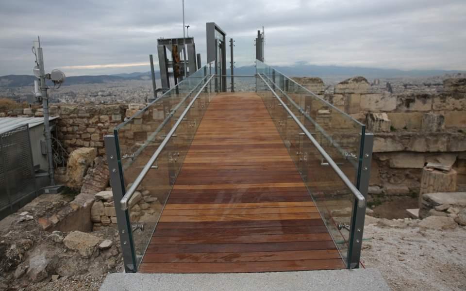 acropolis-hill-lift-exit