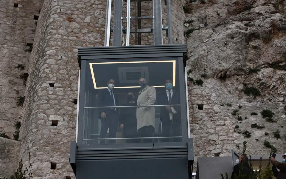 mitsotakis-acropolis-lift-1