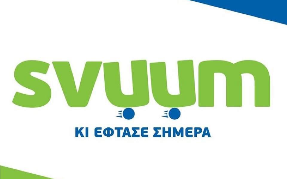 zvuum_web
