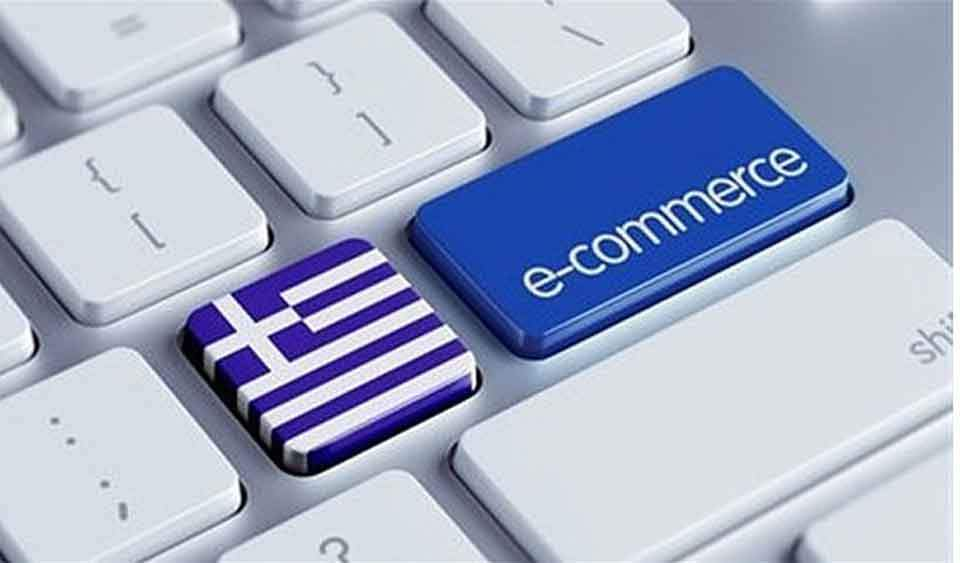 e-commerce_greece_web--2