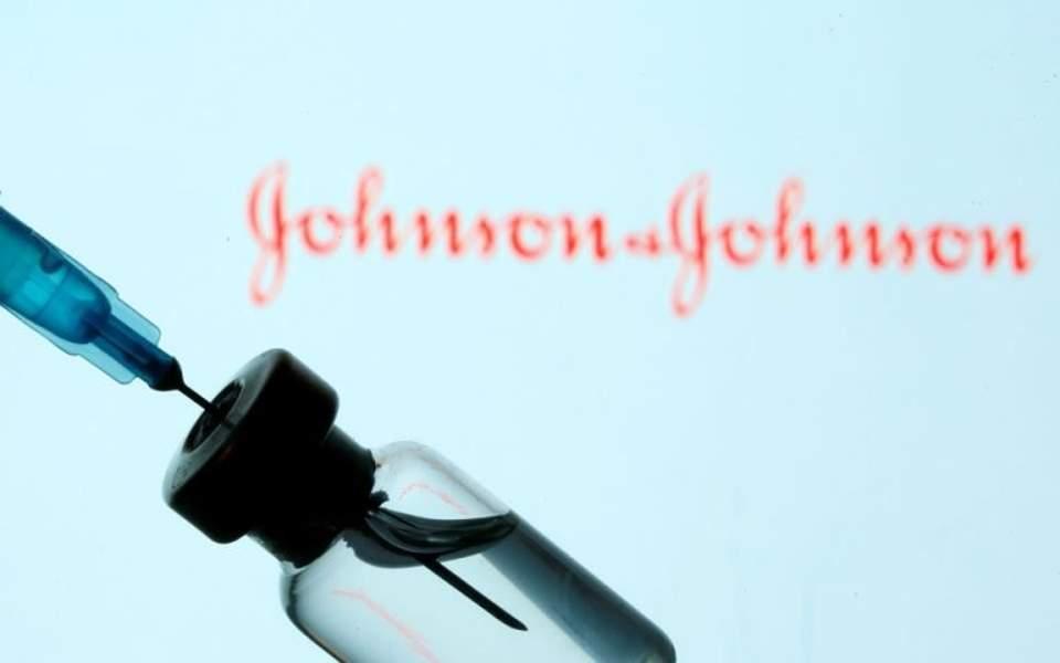 johnson-johnson-vacc-eu-approval-reuters-768x480jpgpagespeedcelydqip6znu
