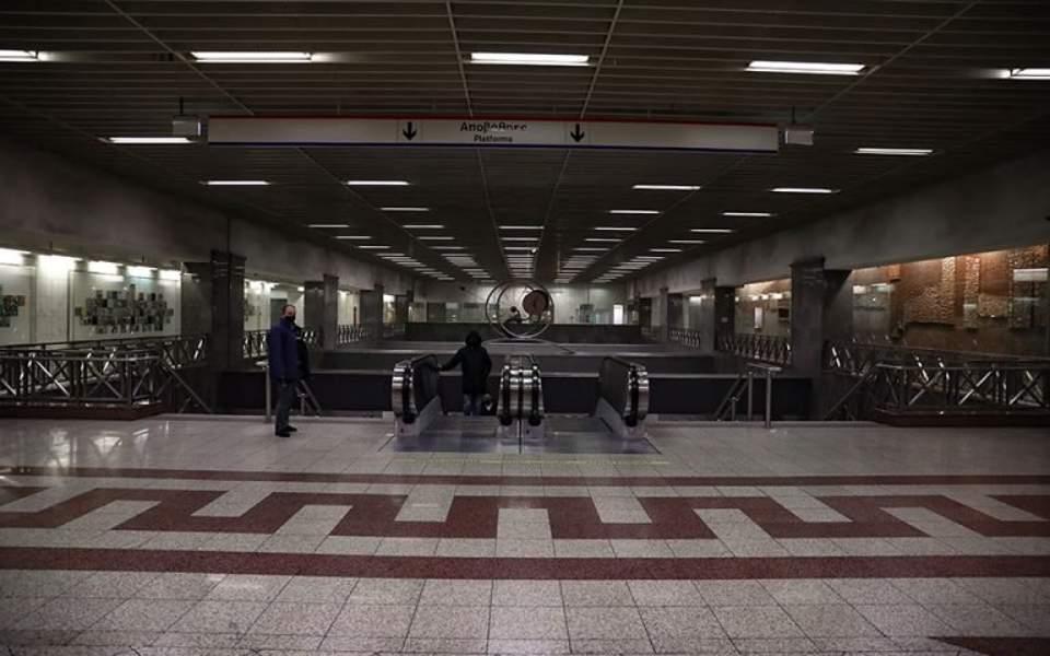 metro3-768x480jpgpagespeedces7wuwnq5ol
