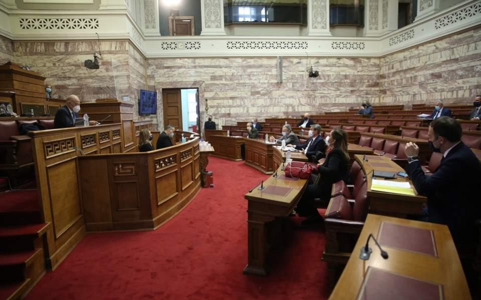parliamentary-committee