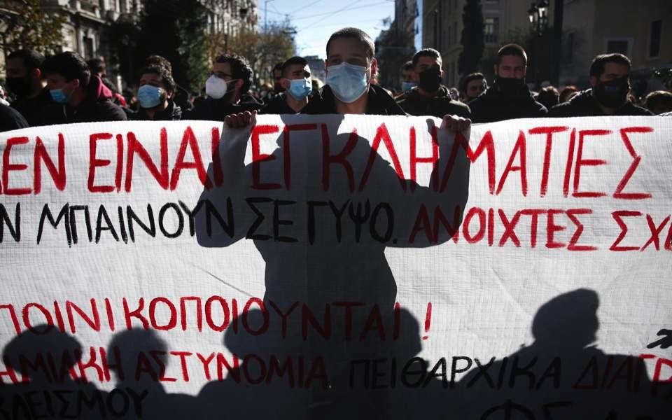 protest_web--3