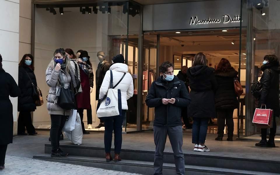 shops-line-masks-intime