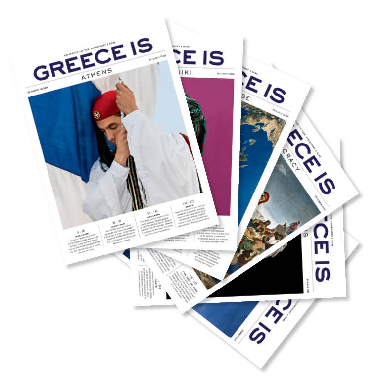 greece-is-offering-you-a-job-opportunity1