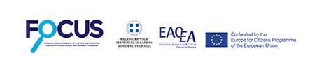 connecting-greek-social-entrepreneurship-with-europe1