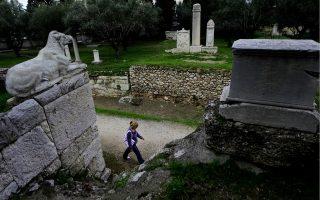 kerameikos-archaeological-museum