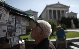 greek-government-reconsidering-juncker-amp-8217-s-last-minute-proposal-sources-say
