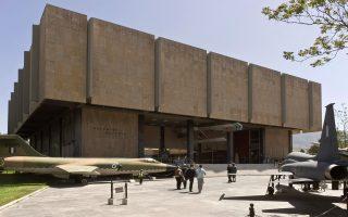 national-war-museum
