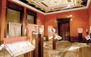 numismatic-museum
