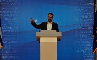 gov-amp-8217-t-spokesman-dismisses-opposition-mp-amp-8217-s-claim-of-drachma-plan