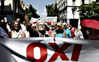 unions-to-hold-athens-rallies-as-mps-debate-austerity