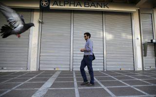 deposits-trickling-not-flooding-back-into-greek-banks-amp-8211-sources