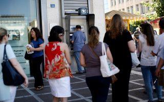 greek-bank-resolutions-to-set-european-precedent-barclays-says