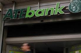 minister-says-ate-bank-scandal-is-biggest-of-its-type