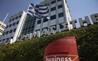 greek-government-says-discussing-draft-of-third-bailout-deal