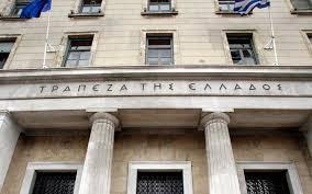 greek-bank-deposits-rise-as-capital-raisings-near-official-says0